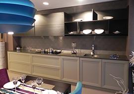 Muebles mabel tienda categor as for Cocinas en oferta precios